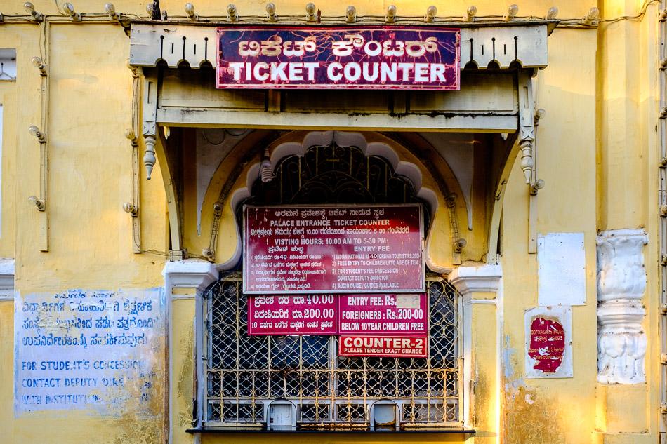 Mysore, India. February 2017.