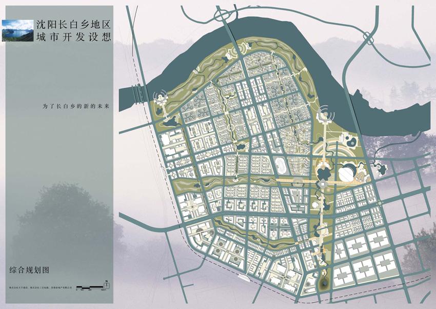 중국 심향 장백향지구 개발구상, 2002년