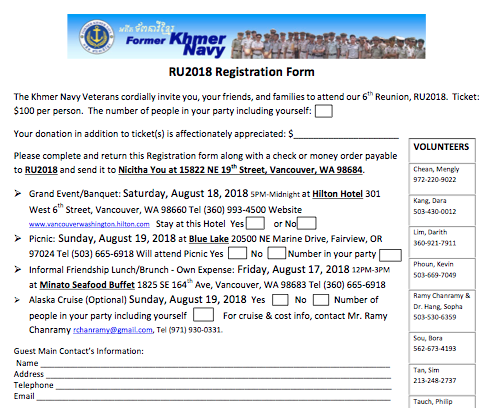 RU2018 Registration Form