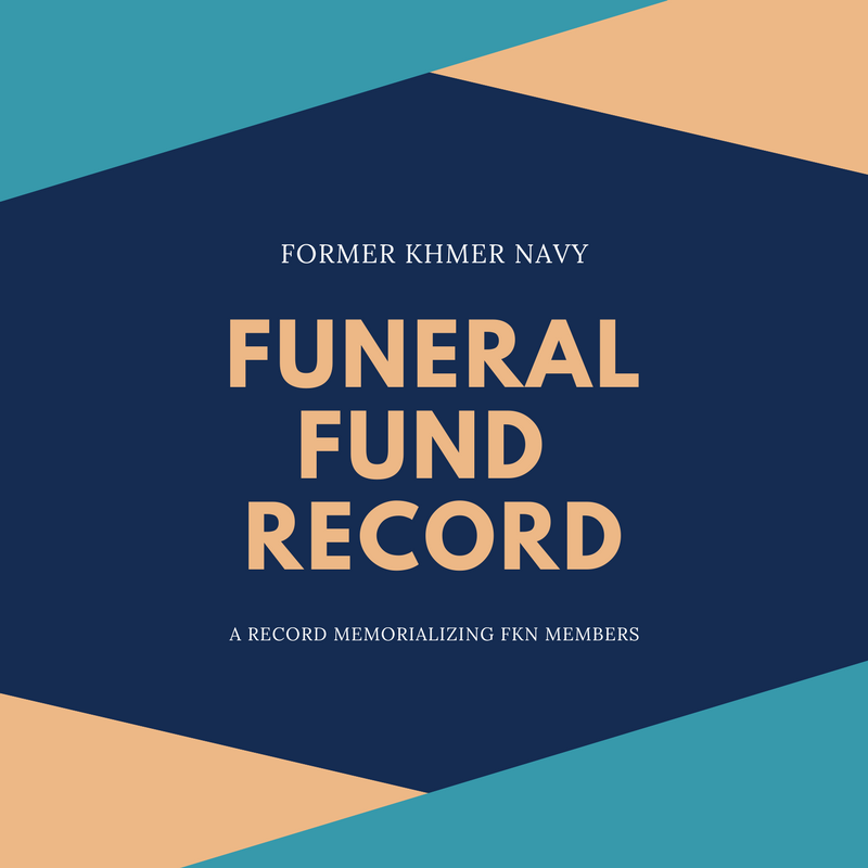 FKN FUND.png