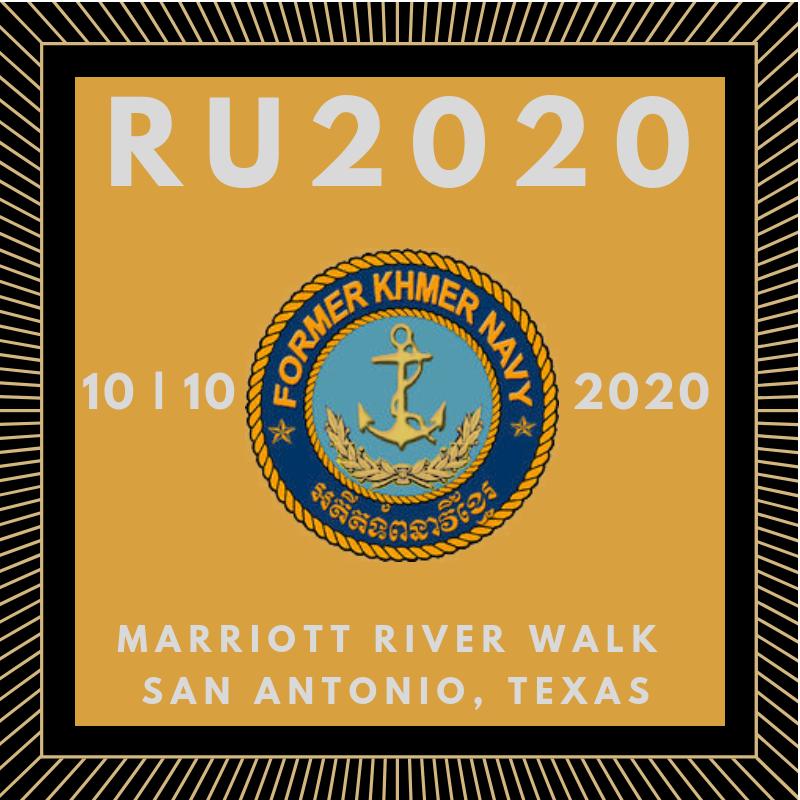 RU2020 Info.png