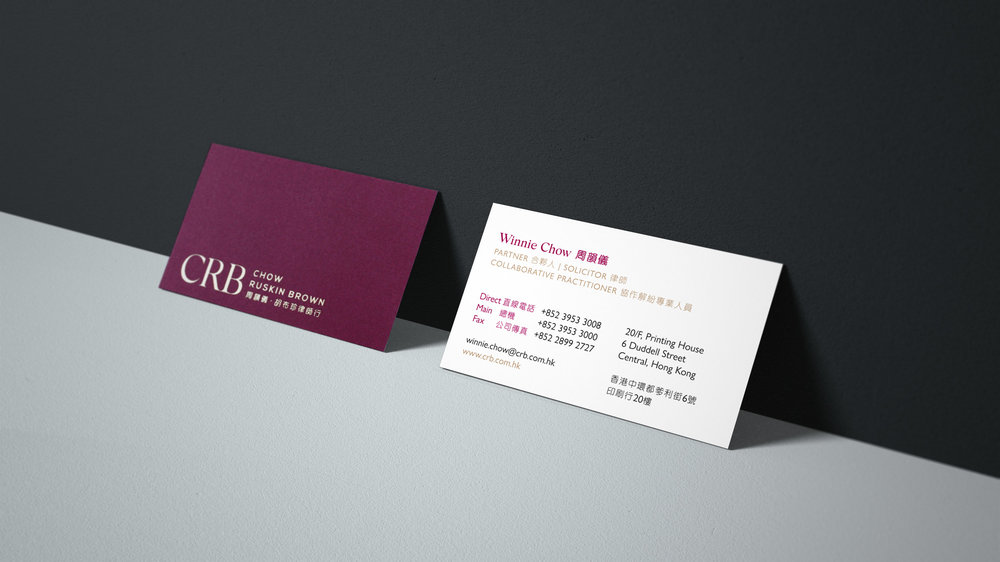 BrandCafe_CRB_Brand_Identity_NameCard.jpg