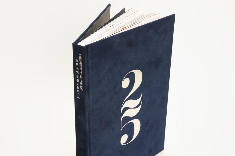HKUST Book Cover.jpg