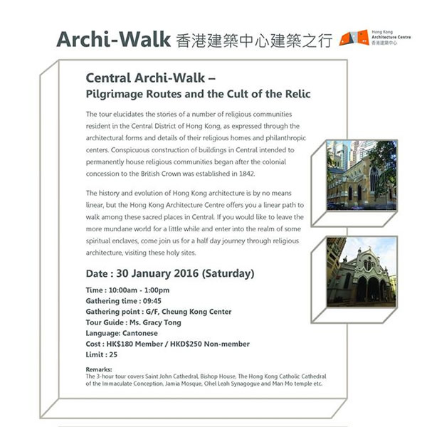 Central Archi-Walk: Pilgrimage Routes and the Cult of the Relic 30 Jan 2016