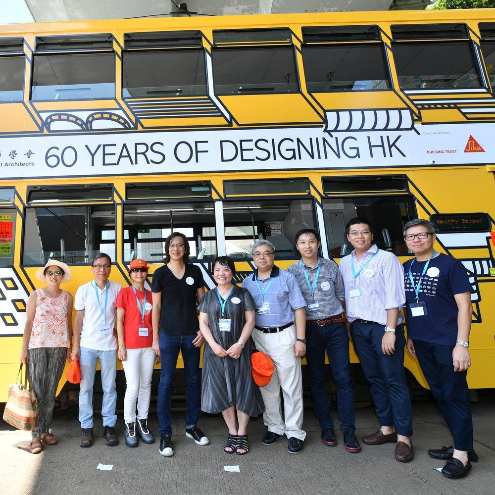 HKAC supported event: HKIA Tram Tour 17 Jul 2017 & 6 Aug 2017