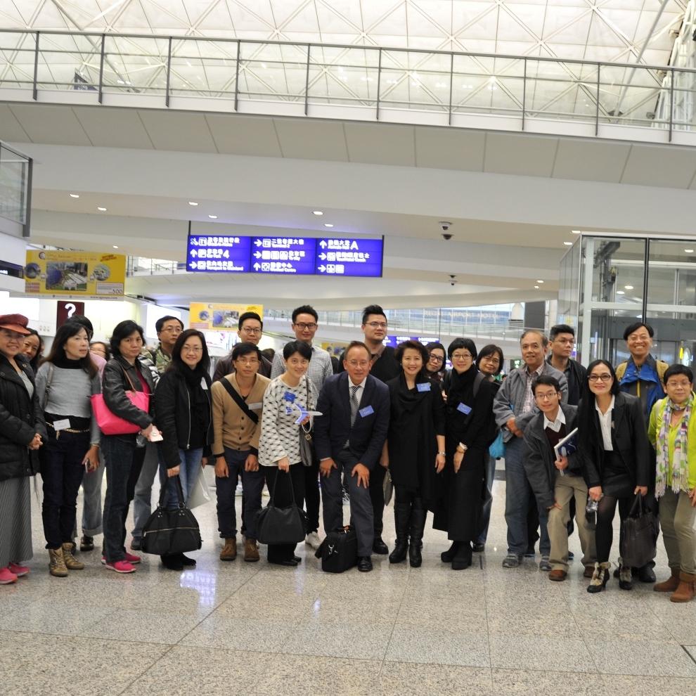 "Archi-Walk – ""Hong Kong International Airport Terminal 1"" 05 Mar 2016"
