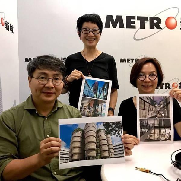 Green Archi-Trip to Singapore 3 25 Aug 2017