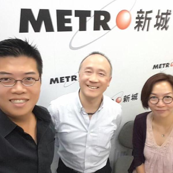 Green Archi-Trip to Singapore 1 11 Aug 2017