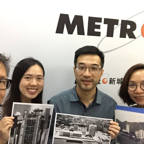 Architecture in Central 14 Jul 2017
