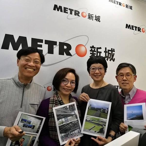 台灣之宜蘭篇 17 Mar 2017