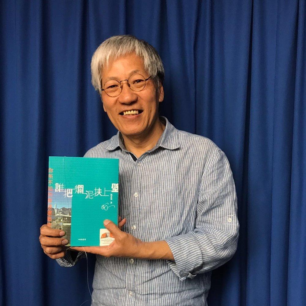 馮永基建築師 (2013-2015 主席)