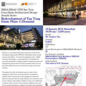 HKIA-HKAC CPD Site Visit Cross-Strait Architectural Design Awards Series Redevelopment of Yau Tong Estate Phase 4 (Domain) 16 Jan 2016