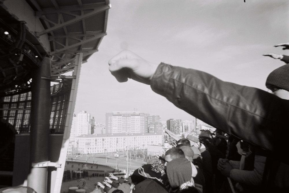 Yekaterinburg 4.JPG
