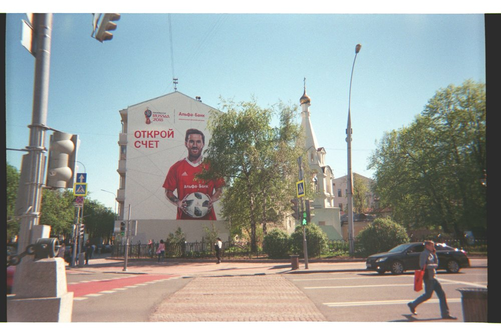 A bank advertisement in the centre of Moscow.