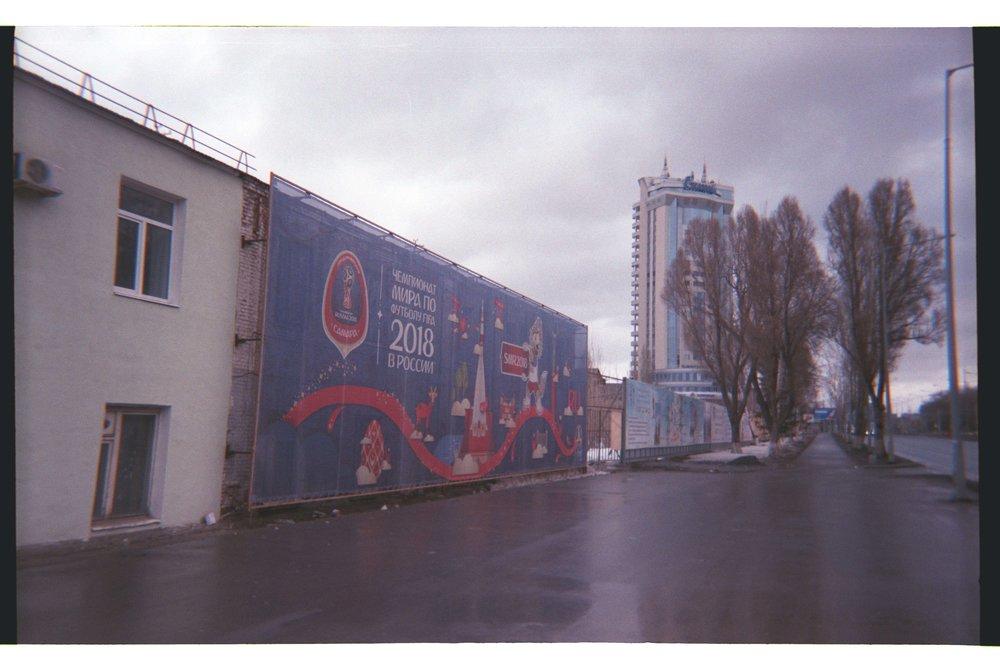 Fabric facades in Samara.