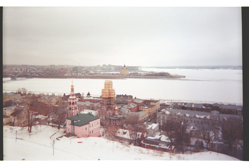 The Volga and Oka rivers, next to the new World Cup stadium in Nizhny Novgorod.