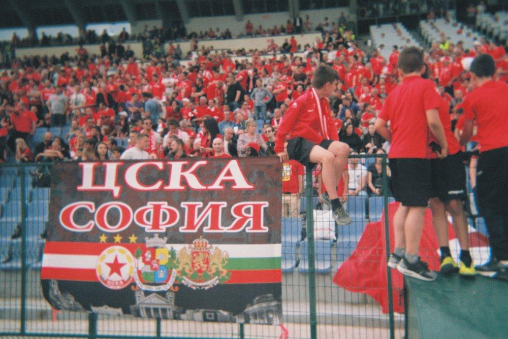 Bulgaria 4.JPG
