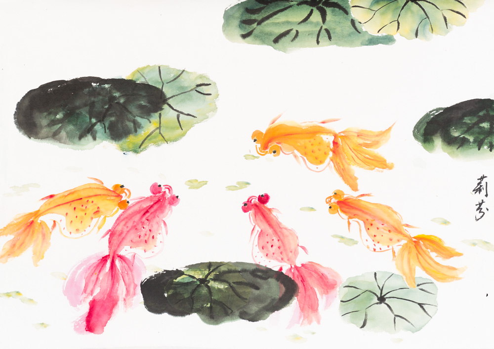 """Fish Pond Water Color - Chinese Brush Painting 16"""" x 20"""" Framed $250"""