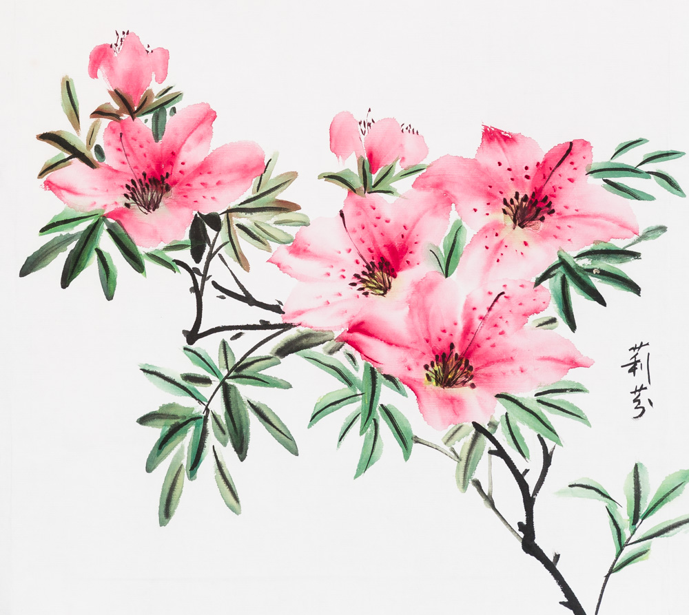 """Pink Azaleas Water Color - Chinese Brush Paintiing 11"""" x 14"""" - Framed $140"""
