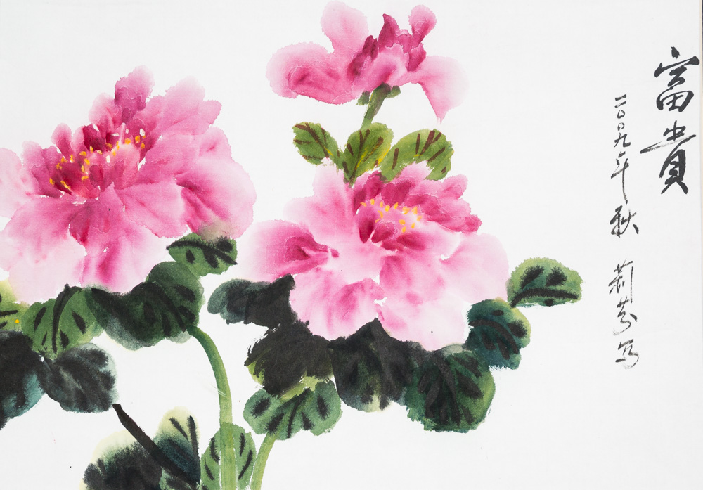 """Pink Peonies Water Color Image: 10""""x14"""" Frame: 16""""x20"""" $250"""
