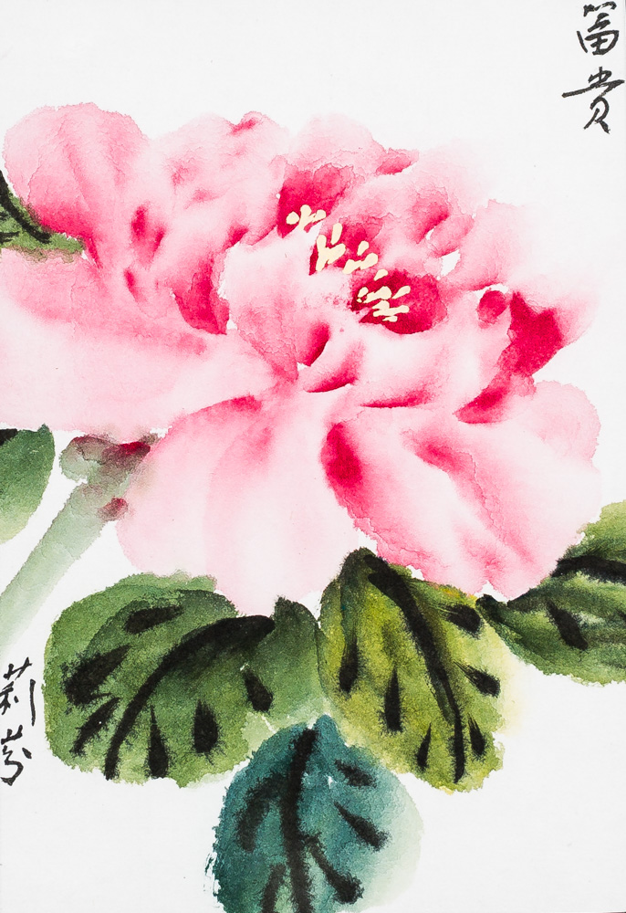 """Pink Peony Water Color Image: 8""""x6"""" Frame: 11""""x3"""" $100"""