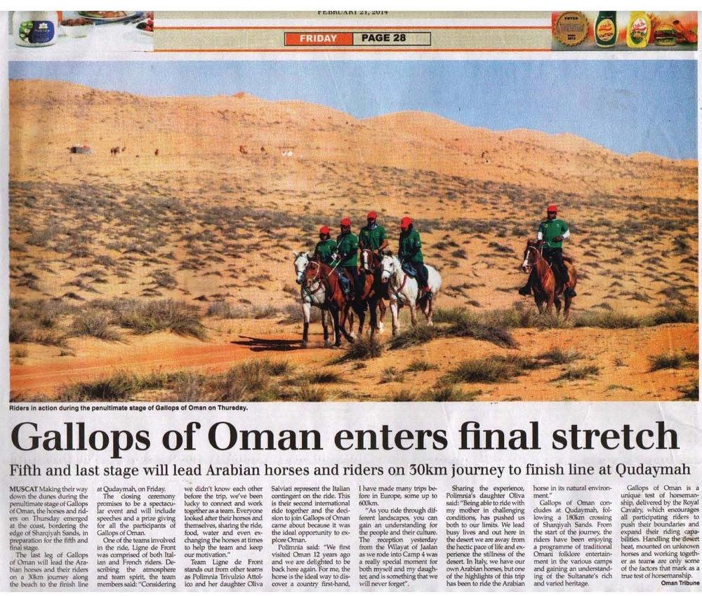 Oman Tribune (Sultane of Oman)