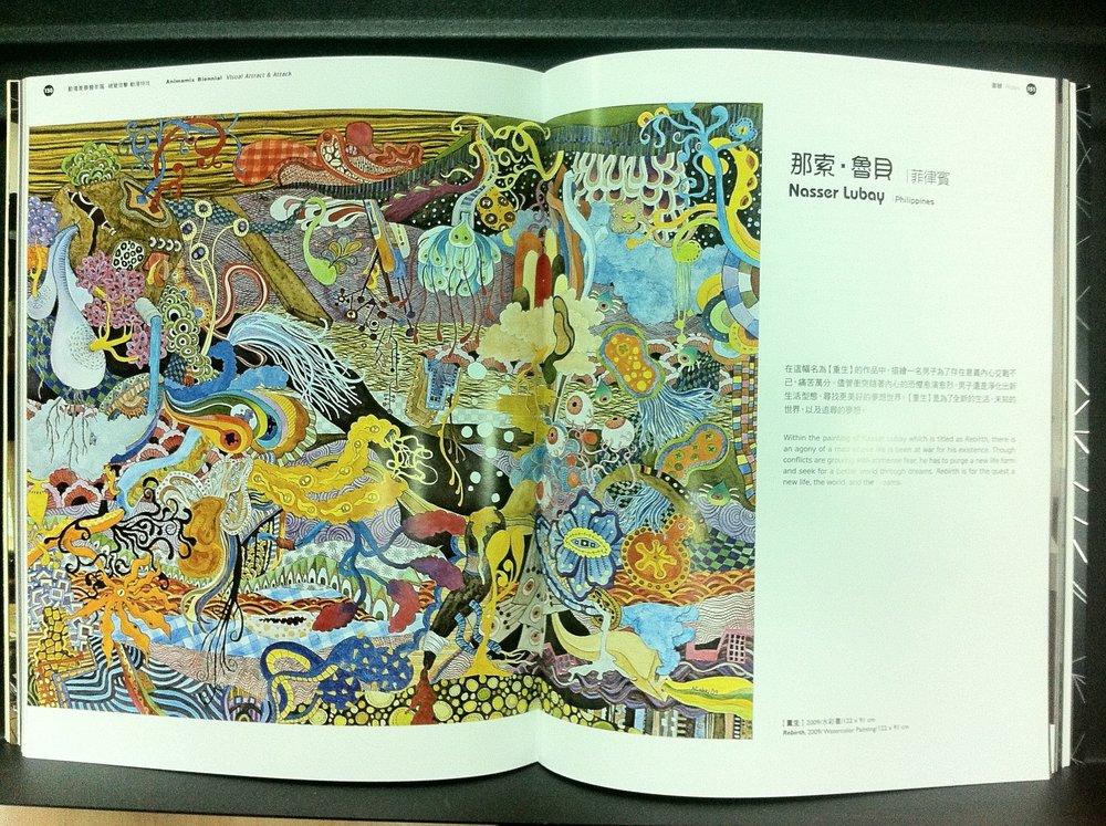 Animamix Biennial Catalog.JPG