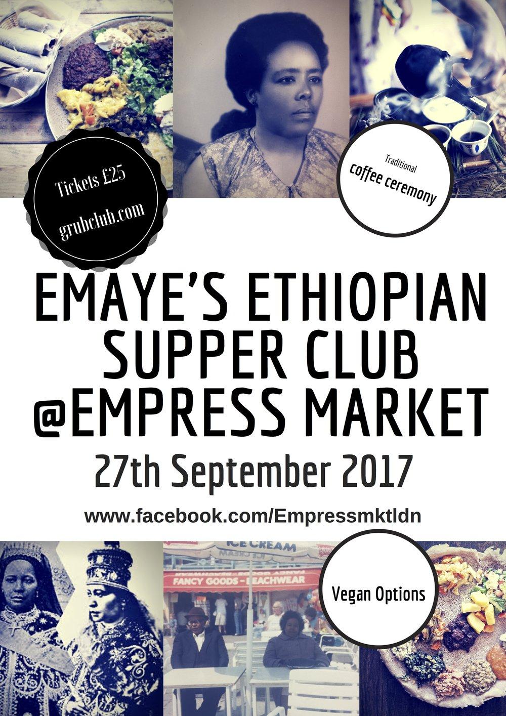 Emaye's Poster 2.jpg