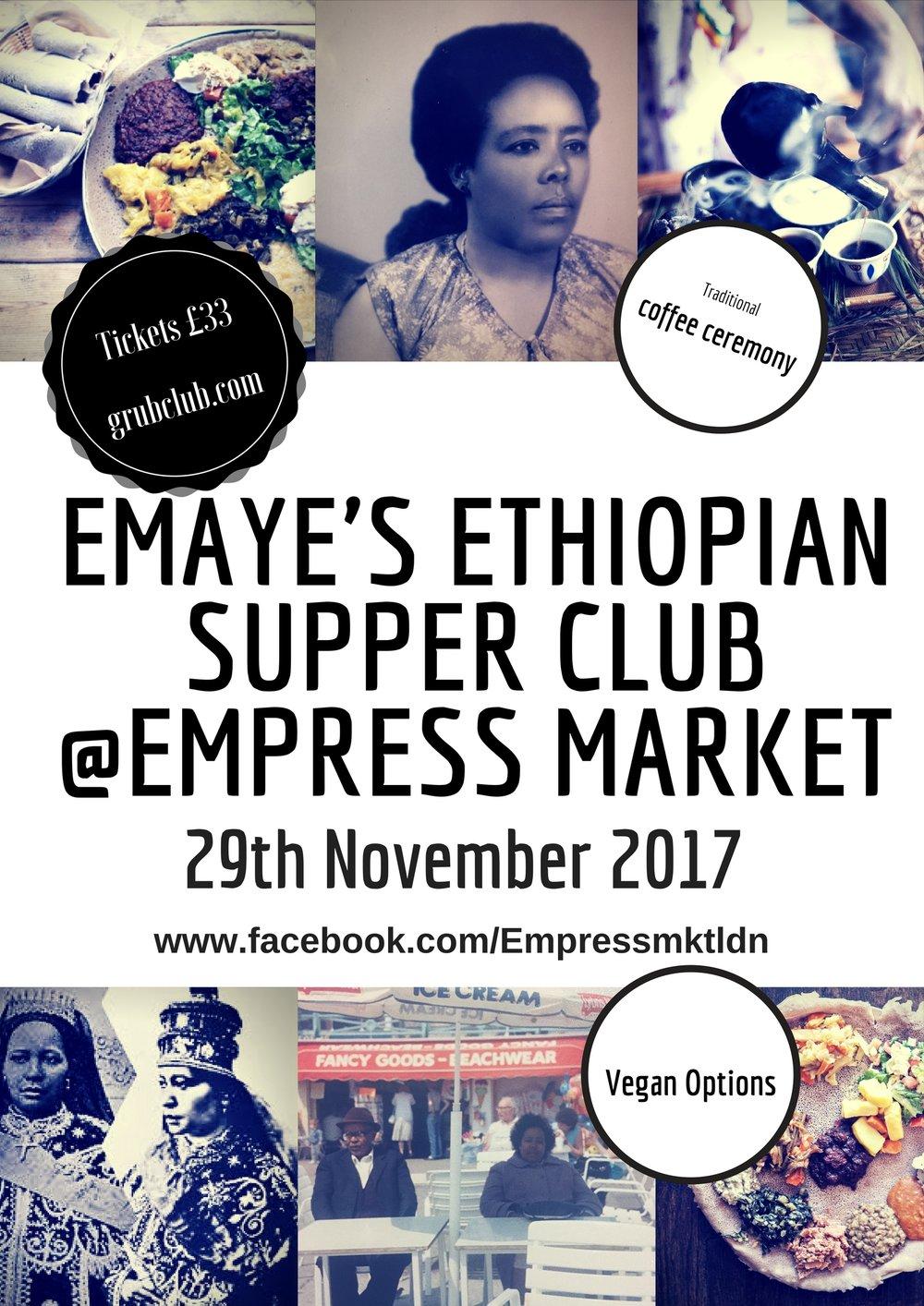 Emaye's Poster 2 (1) (1).jpg