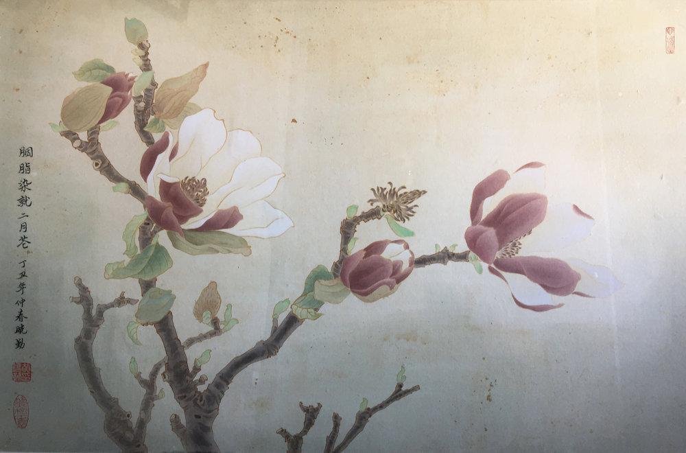 Rouge Magnolia No. 1