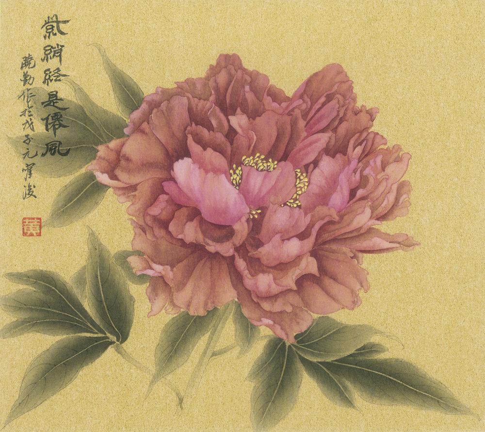Purple Peony Blossom