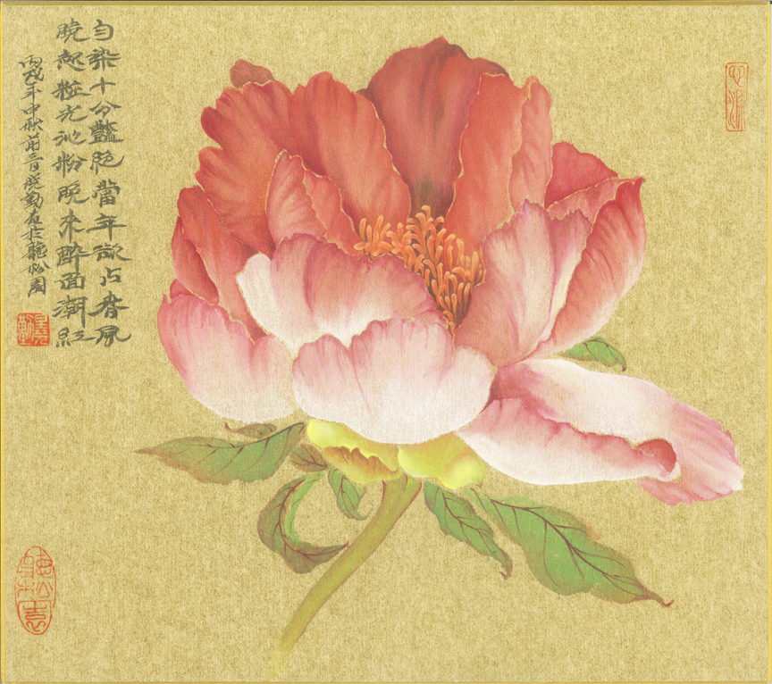 Deep Pink Peony with Poem
