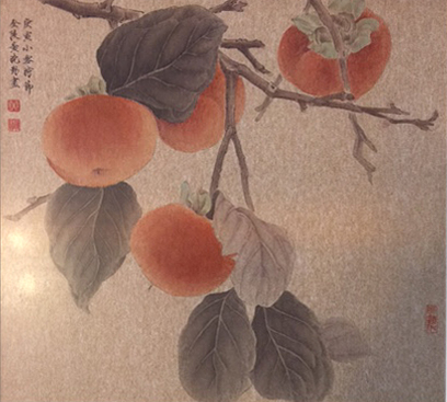 Four Persimmons on a Branch