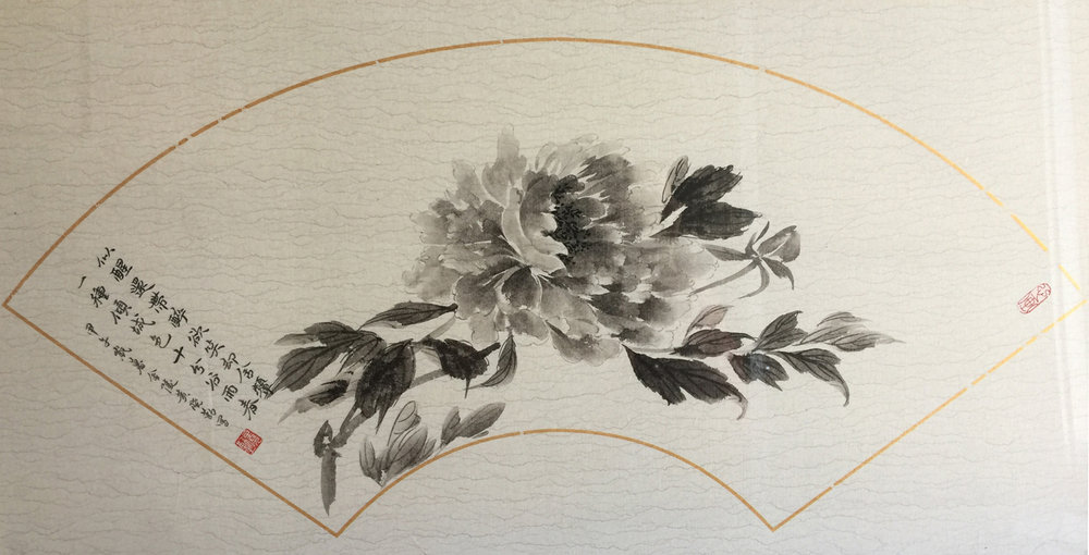 Peony Blossom for a Fan No.2
