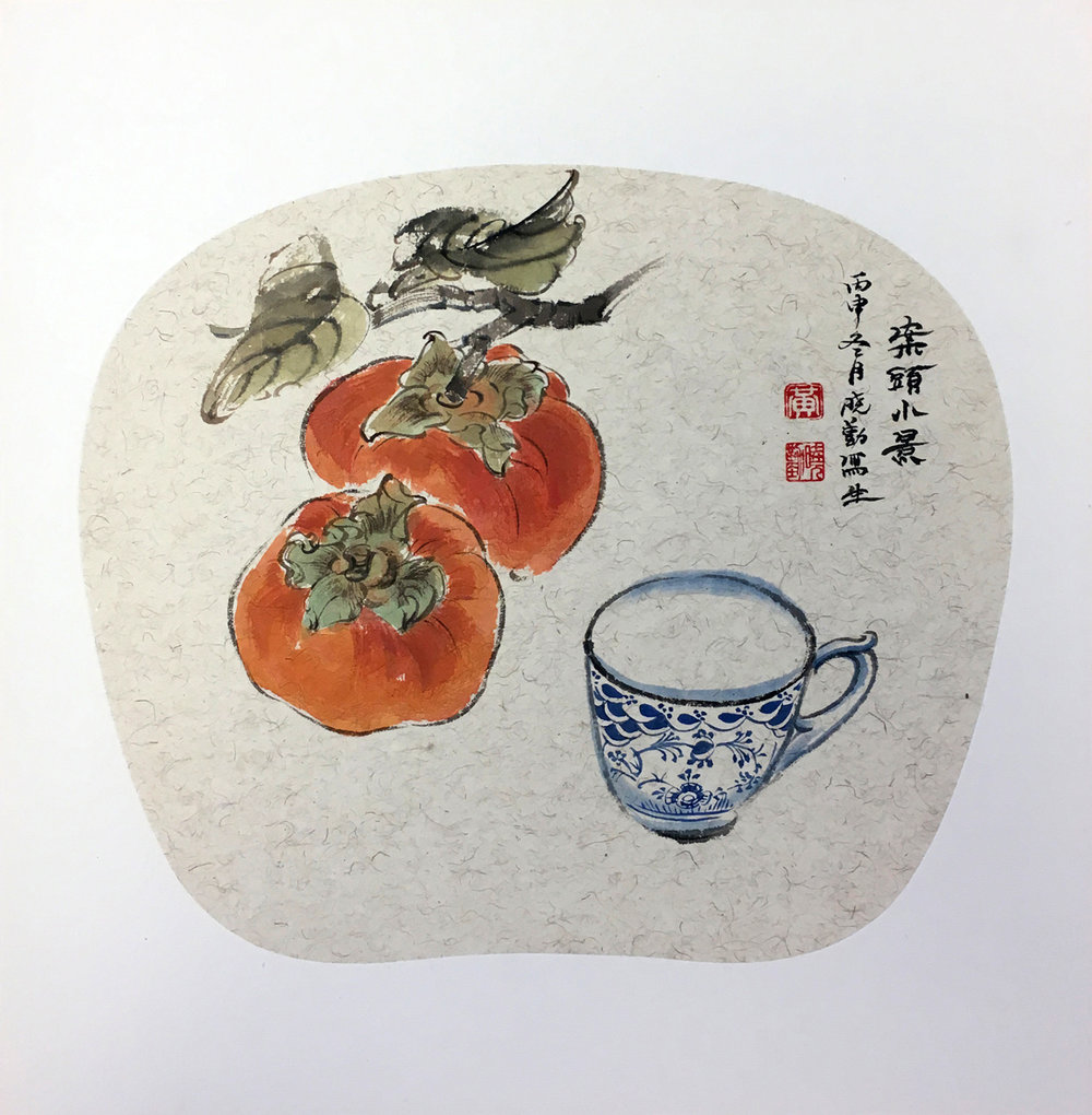 Two Persimmons and a Teacup