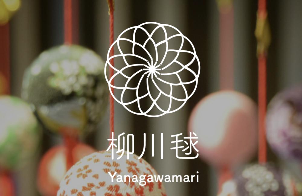 柳川毬 -Yanagawamari-   Web Direction, Art Direction, Logo, Branding