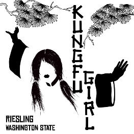 kung-fu-girl.jpg