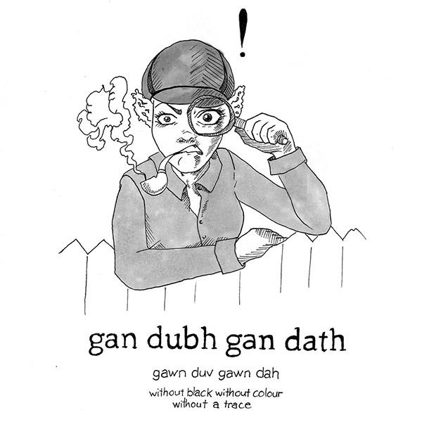 gan-dubh-gan-dath.jpg