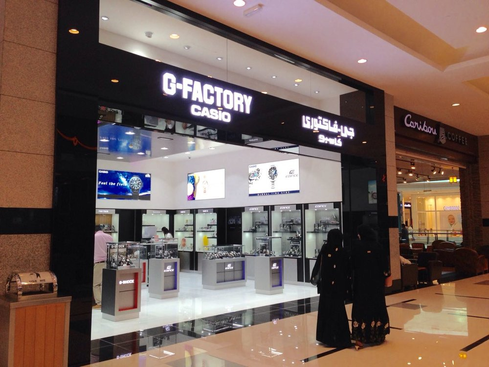 G-Factory Casio   Muscat Grand Mall