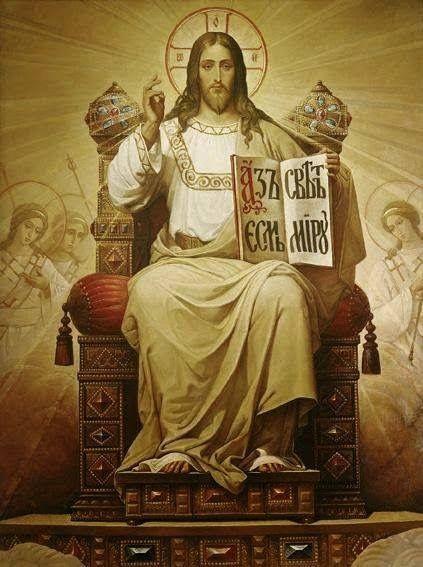 9ed99107c3ded7b99bbb5ceef564cafc--jesus-is-lord-jesus-cristo.jpg