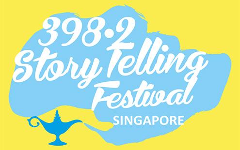 398-story-telling-festival-nov-15-detail_img.jpg