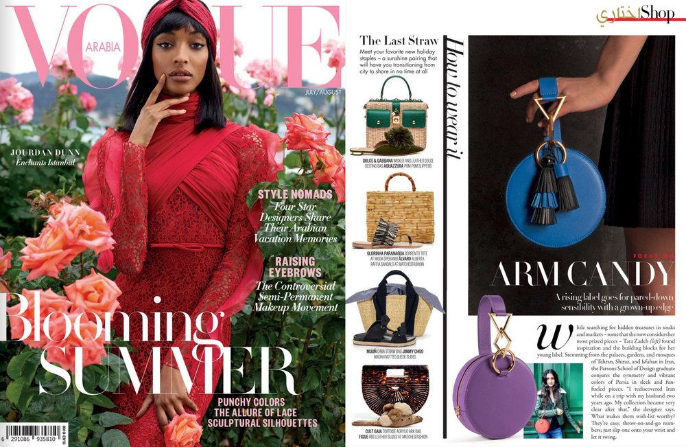 Vogue Arabia - July/August 2017 issue