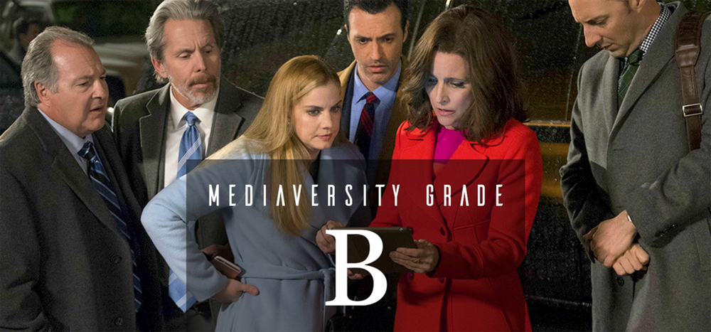 SS_header_Veep.png