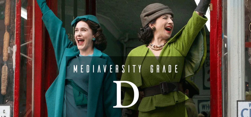 "bc4dc84106d ""The Marvelous Mrs. Maisel shows us a hodgepodge of stereotypes and trivia"