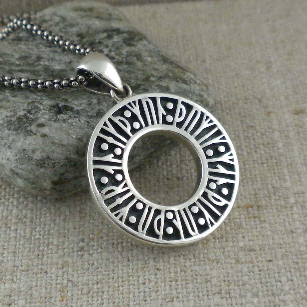 Rune Pendant by Keith Jack