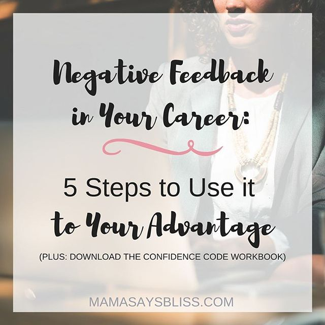 New blog post is live! Link in my profile ~ In this post I'm talking about my own personal experience with some not-so-great feedback I received at work, and how I've turned that around to use to my advantage (I even got a raise!) . For myself, my lack of #confidence was a major factor, so I have included a #freeworkbook with the tips I've used to help boost my confidence and my #career. Check it out and let me know what you think! . . . . . . . . . . . . . . . . . #workingmom #lifestyleblogger #momblog #boostyourself #blog #careerwoman #professional #businesstips #toddlermom #mamasaysbliss #blissfulblog #personalgrowth #lifecoach #holistic #takecharge #beyourbest