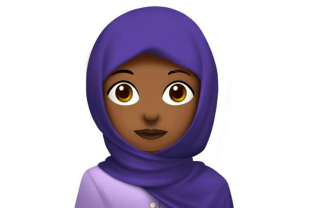 THE TEEN BEHIND THE HIJAB EMOJI -