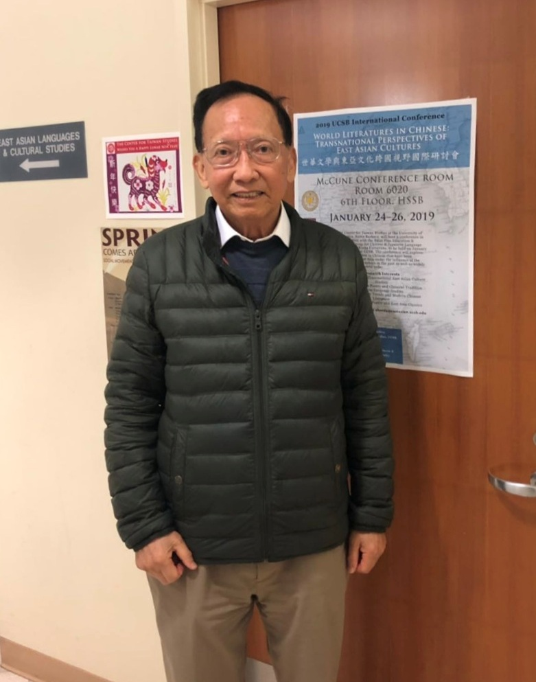 Kuo-Ch'ing Tu, director of UC Santa Barbara's Center for Taiwan Studies, outside his office.