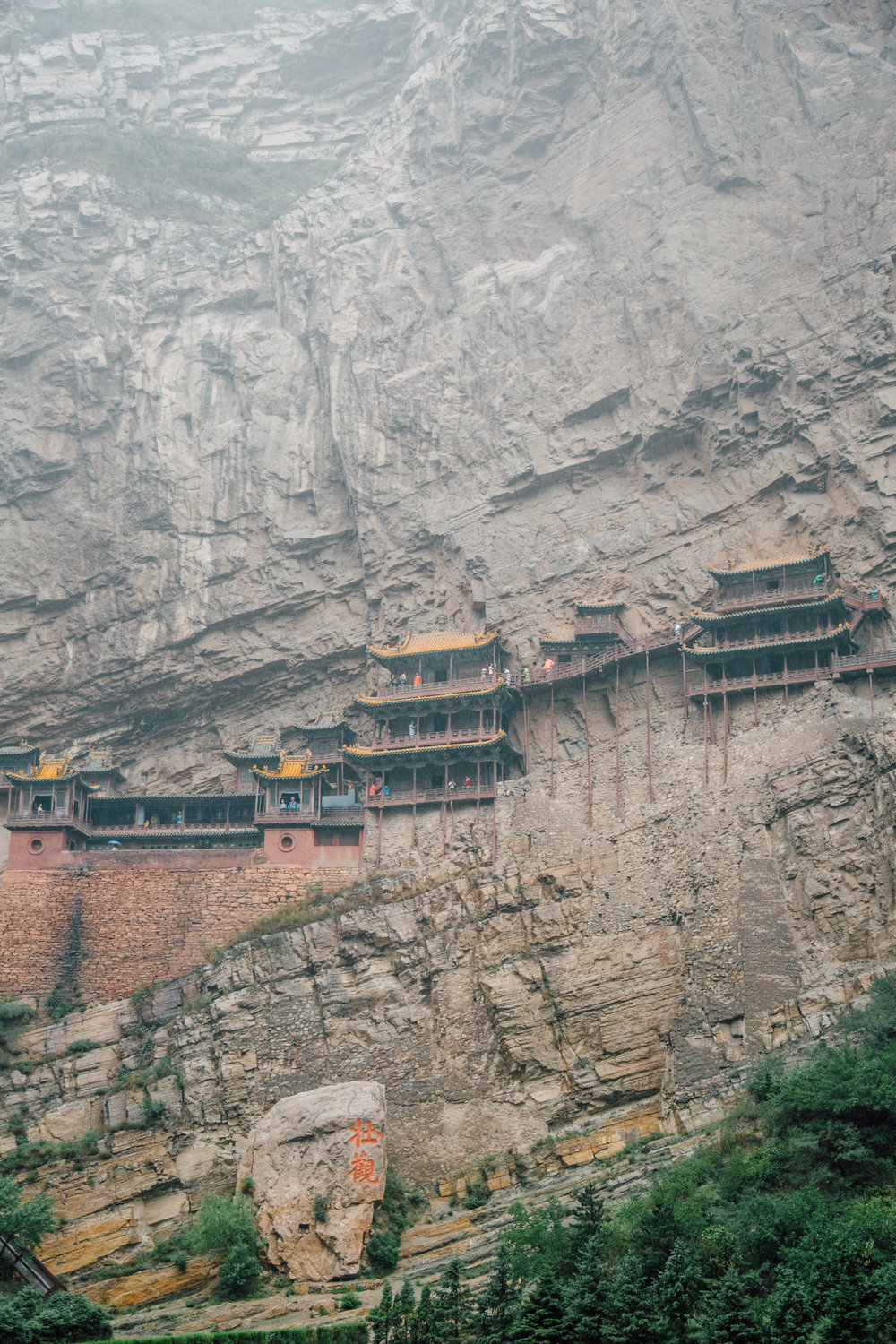 hanging temple - Datong City, Shanxi province, China