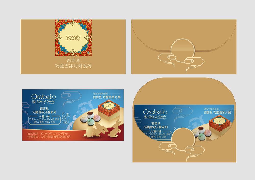 MOONCAKE-GIFT-CARD.jpg